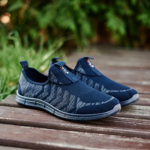 Мокасины мужские 938 синие